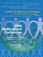 PC(USA) Multicultural Conference
